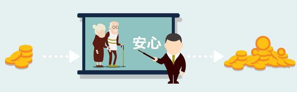 お金の殖える仕組み創り「退職前対策編」